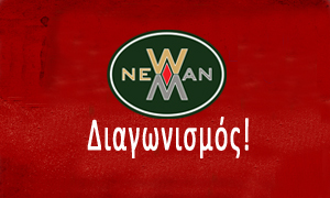 logo newman red background diagonismos