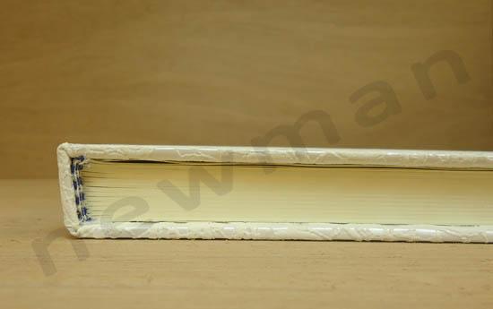 DSC02333 eyxologia 700000-700005 xeiropoihto desimo bibliou copy