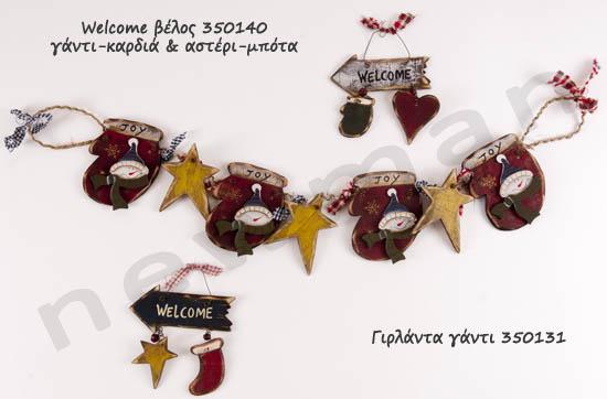 DSC_1970 350140 welcome 350131 girlanta ganti coded