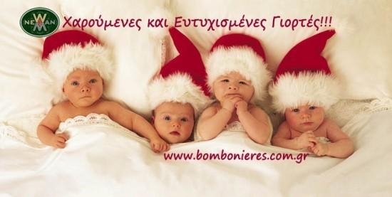 santa_newman_babies