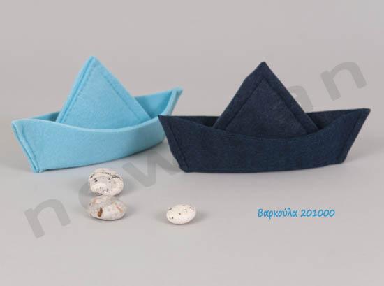 _DSC4325 tsoxini barkoula 201000 copy