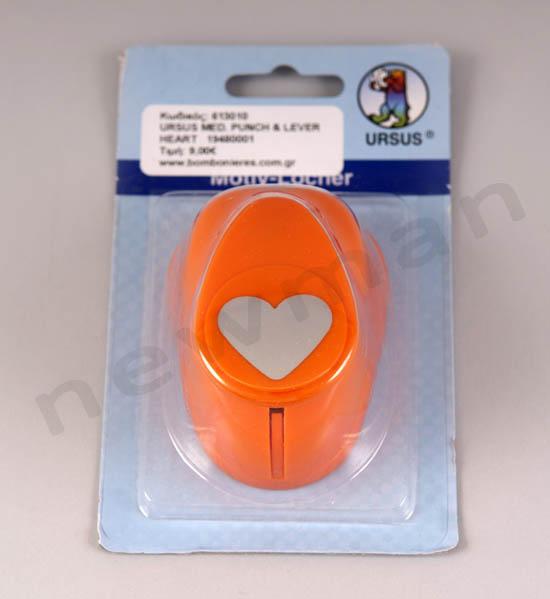 _DSC6545 med 613010 heart copy