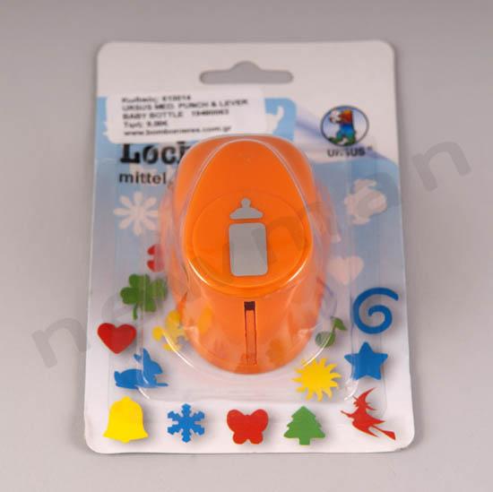 _DSC6547 med 613014 baby bottle copy