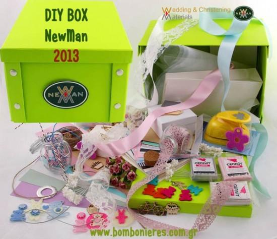 diagonismos DIY box x600