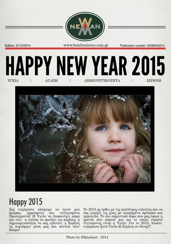 newman happy new year 2015