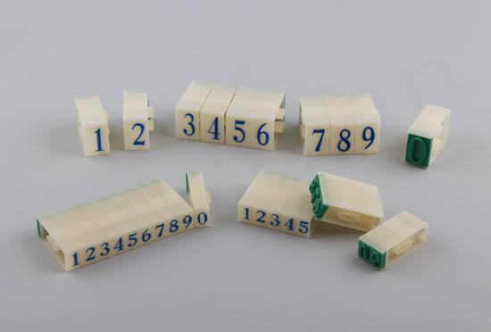 Σφραγίδες αριθμοί σε 2 μεγέθη