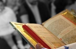 Βάπτιση & Συμβολισμός