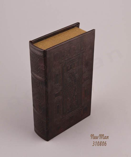 Βιβλίο με σχέδια