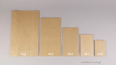 5 μεγέθη χάρτινες τσάντες κραφτ