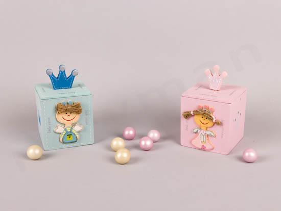 Κουτιά για μπομπονιέρα Πρίγκιπας και Πριγκίπισσα
