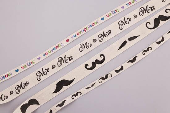 """Κορδέλες φακαρόλα με εκτύπωση μουστάκια, Mr& Mrs & """"να ζεις, να αγαπάς, να ονειρεύεσαι"""""""