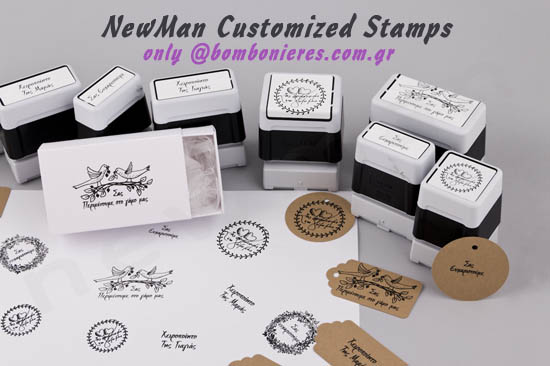 Customized Stamps by NewMan!