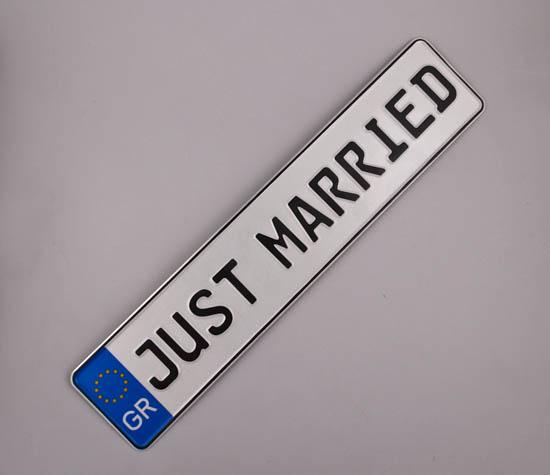 Πινακίδα Just Married