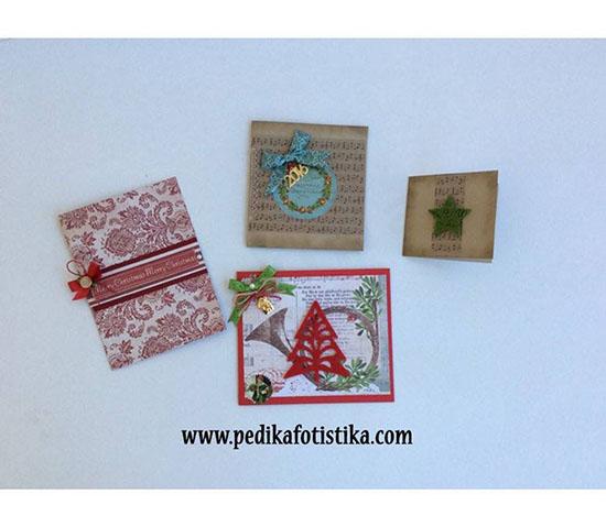 DIY Ευχετήριες Κάρτες από τη Σουζάνα Μεταξά