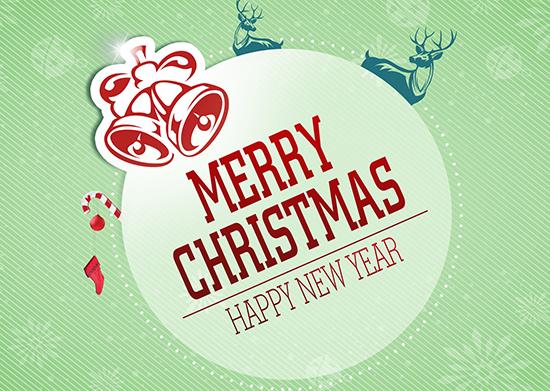 Καλά Χριστούγεννα & Καλές Γιορτές!