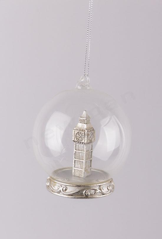 380188 Μπάλα Big Ben (silver)