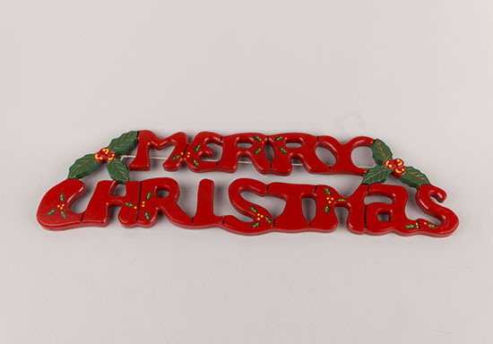 250349 Merry Christmas!