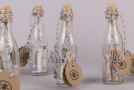DIY γούρια μπουκαλάκια με Ευχές