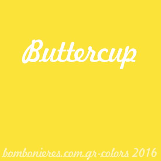 Buttercup - bombonieres.com.gr - Χρώματα 2016