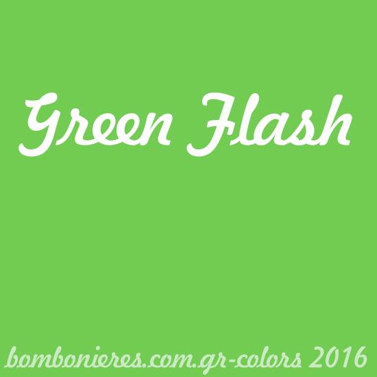 Green Flash - bombonieres.com.gr - Χρώματα 2016