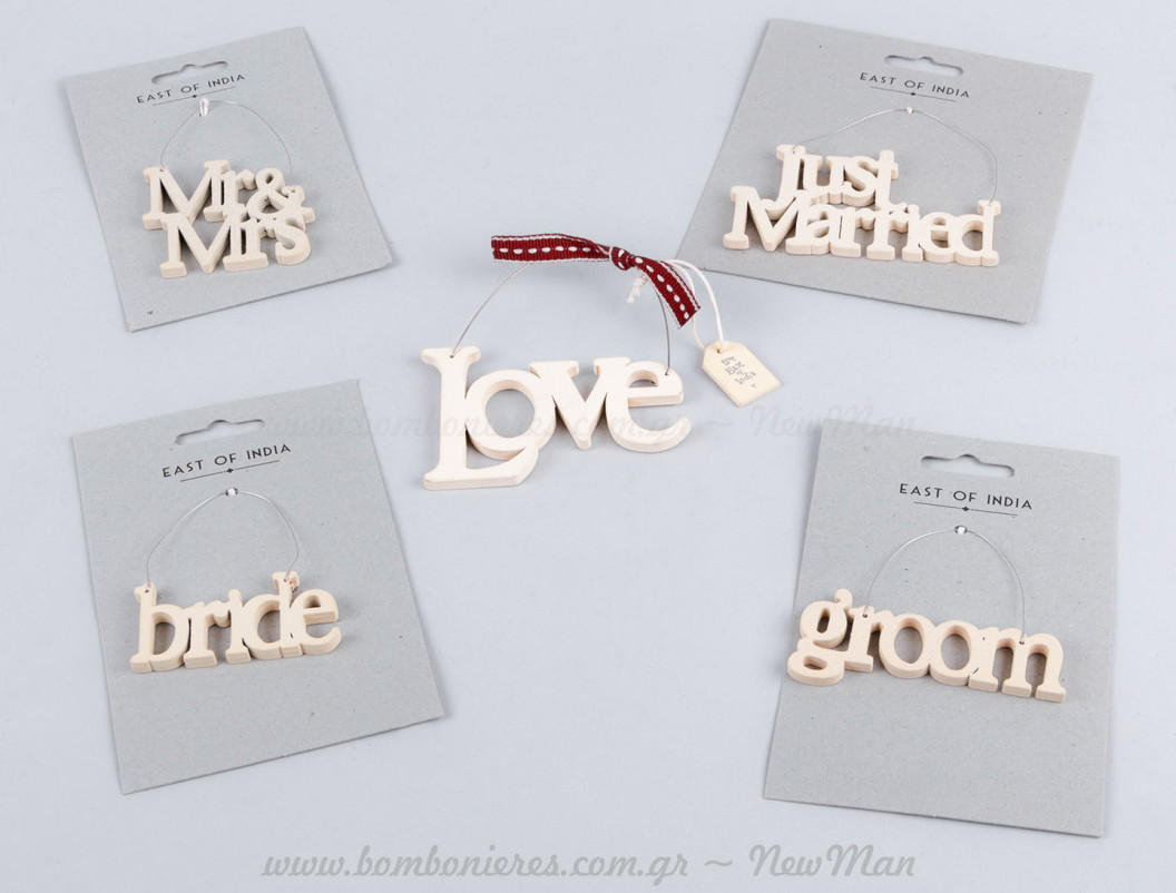 Mr&Mrs ~ Love ~ Just Married ~ Bride ~ Groom