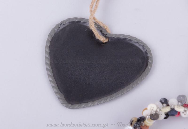 Μαυροπίνακας κρεμαστή καρδιά