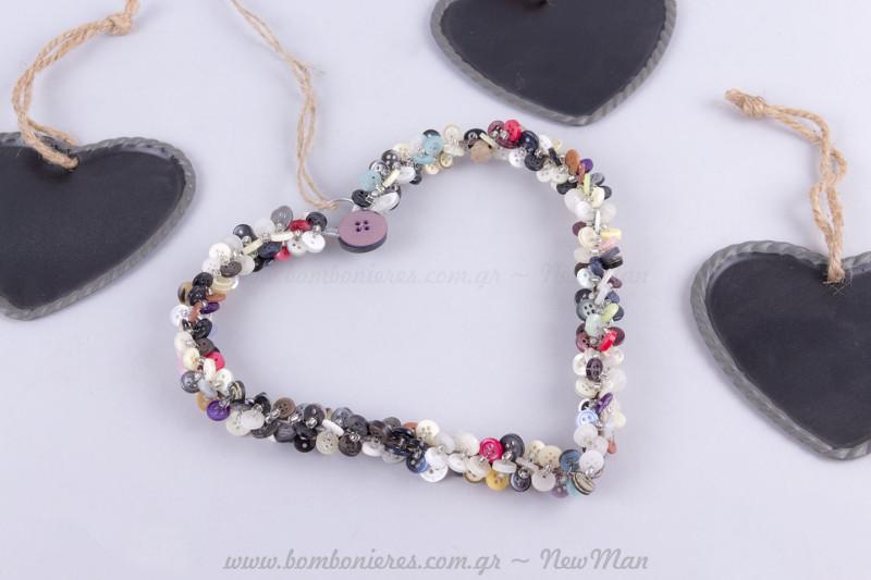 Καρδιά με κουμπια-χάντρες