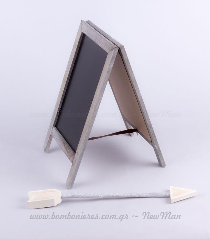 Σταντ μαυροπίνακας & ξύλινο βέλος