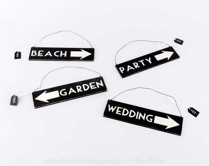 Βέλος Garden Party Wedding Beach