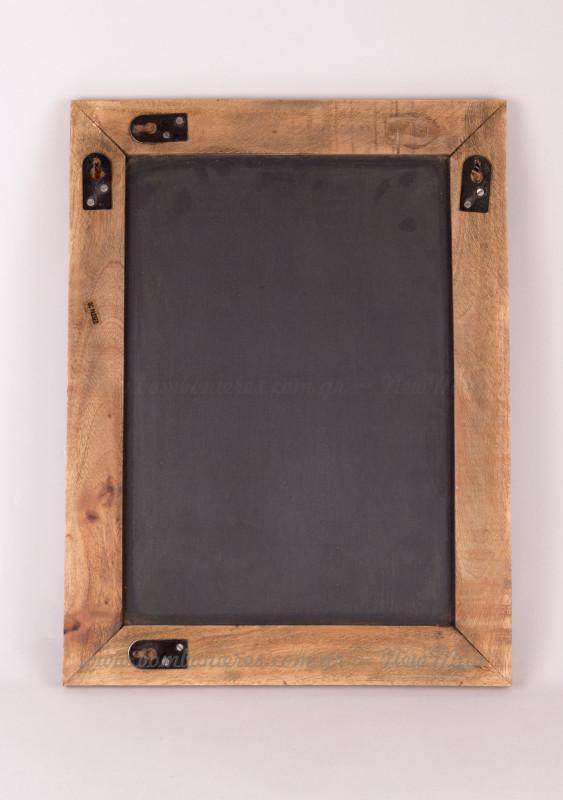Μαυροπίνακας για να κρεμαστεί οριζόντια ή κάθετα!