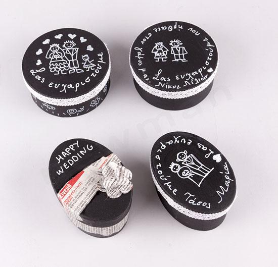 Κουτάκια βαμένα ζωγραφισμένα και στολισμένα στο χέρι