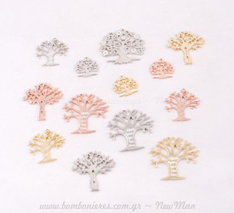 Δέντρα Ζωής μεταλλικά στοιχεία