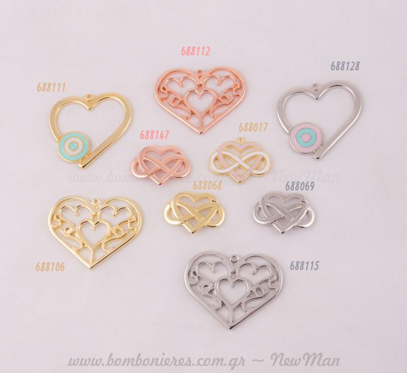 Μεταλλικά στοιχεία Καρδιά σε χρυσαφί, ασημί & χάλκινο
