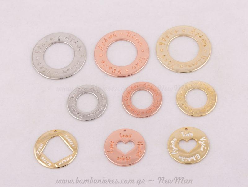 Κύκλοι Ζωής με Ευχές σε χρυσό, ασημί & ροζ-χρυσό