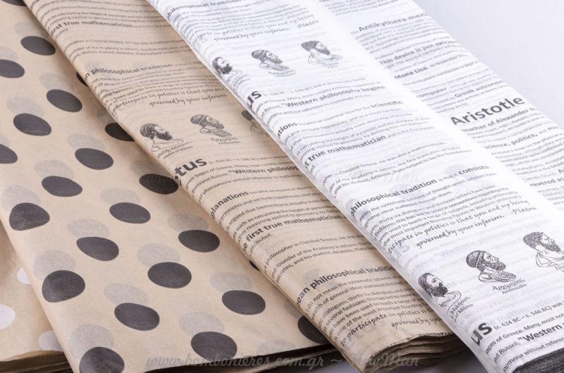 Τυπωμένο χαρτί αφής λευκό & κραφτ με γράμματα