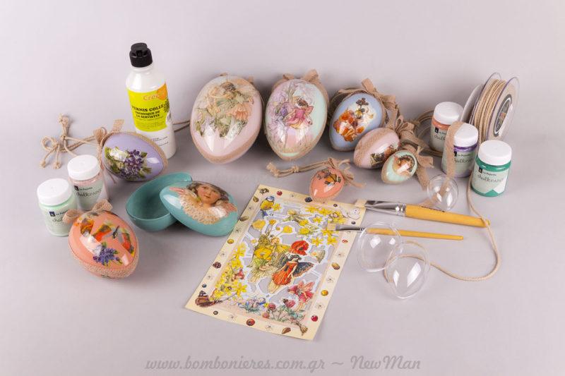 Υλικά για σοτλισμό σε διάφανο αυγό