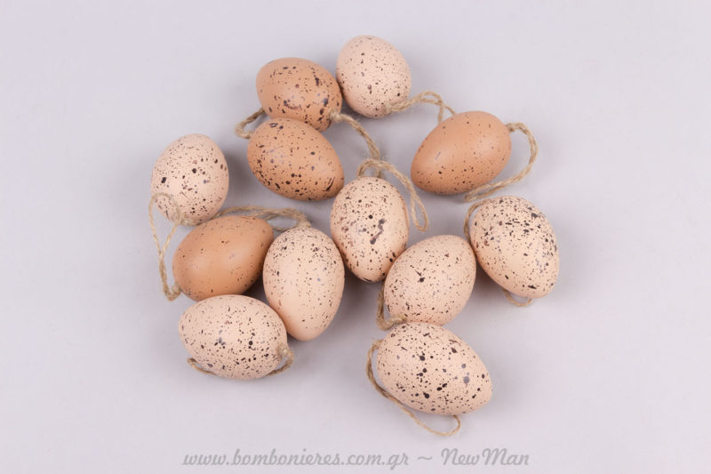 Εποχιακά στολίδια αυγουλάκια με σπάγγο