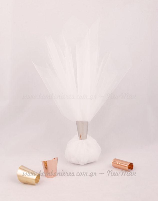 Μπομπονιέρα τούλινη με μεταλλικό δέσιμο