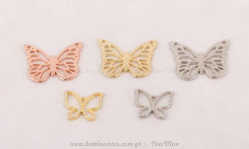 Πεταλούδα μεταλλική σε χρυσαφί, ασημί & ροζ-χρυσό