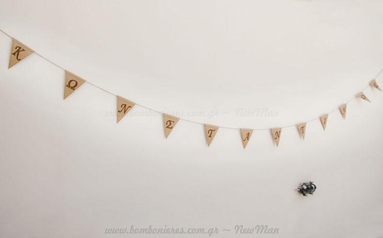 DIY γιρλάντα με γράμματα