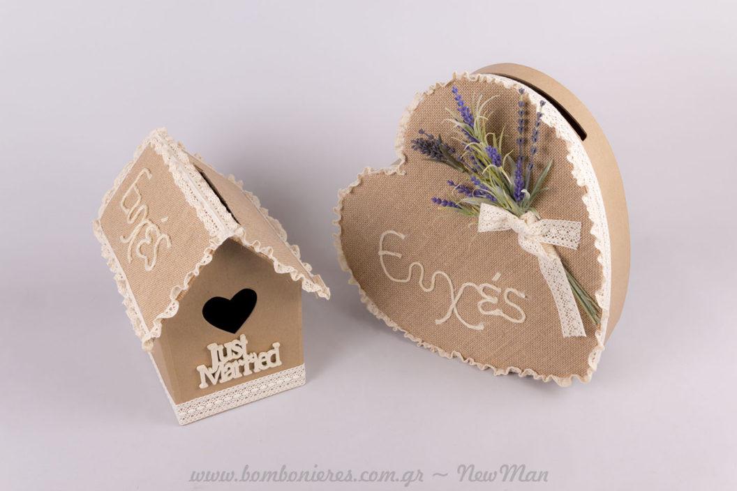 Κουτιά Ευχών σπιτάκι-γραμματοκιβώτιο & Καρδιά