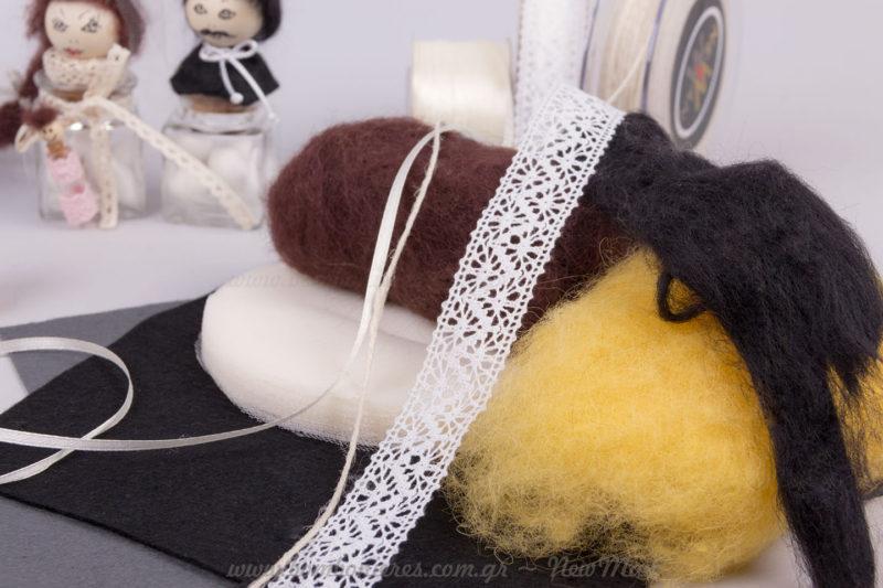 Υλικά για ρούχα, μαλλιά & αξεσουάρ