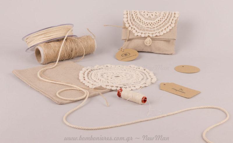 Υλικά μπομπονιέρας σε πουγκί με δαντέλα κιπούρ