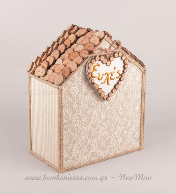 Το κουτί σπίτι στολισμένο