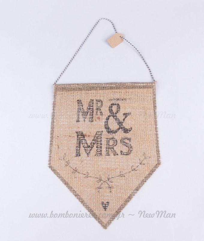 Κρεμαστό διακοσμητικό γάμου Mr&Mrs