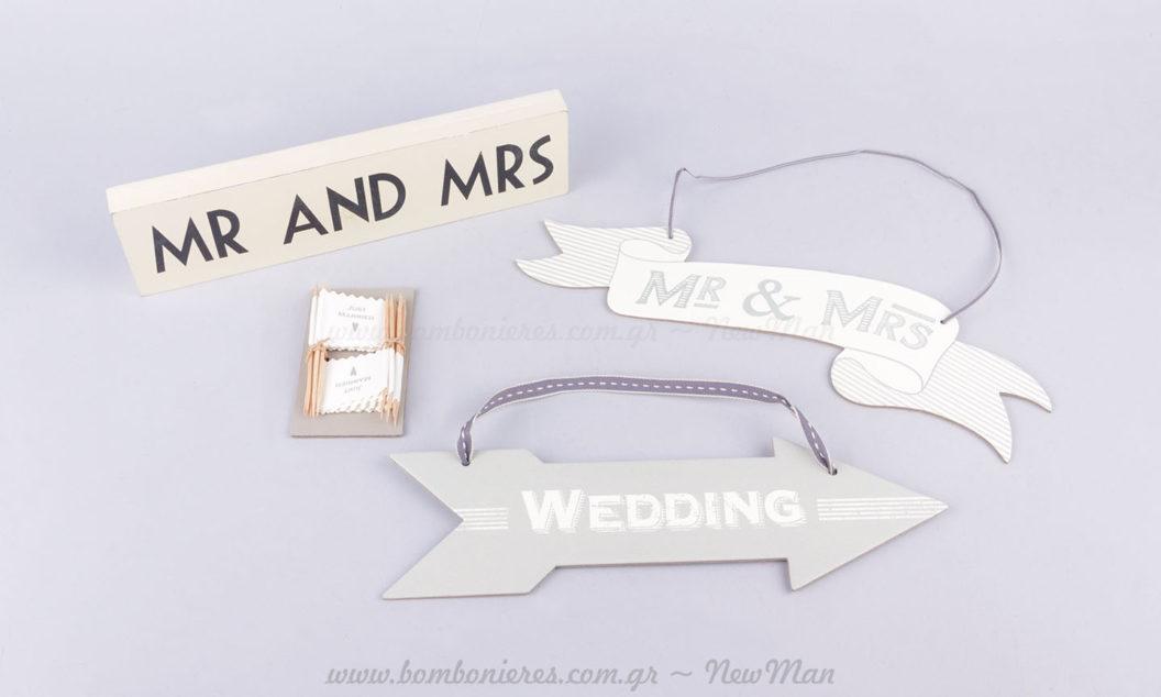 Διακοσμητικά γάμου