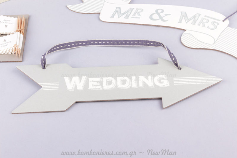 700751 - Επιγραφή βέλος Wedding