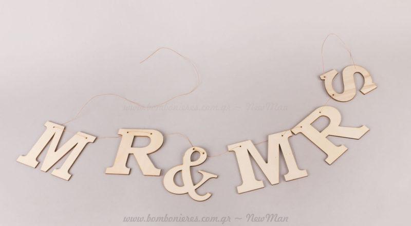 180610 - Mr & Mrs
