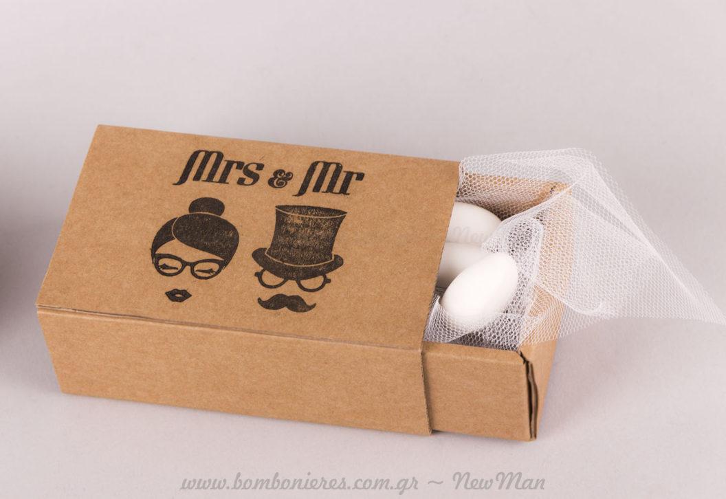 Υλικά μπομπονιέρας σε σπιρτόκουτο με σφραγίδα MR & MRS
