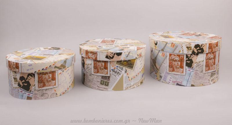 3 μεγέθη κουτιά καπελιέρες θέμα ταχυδρομείου